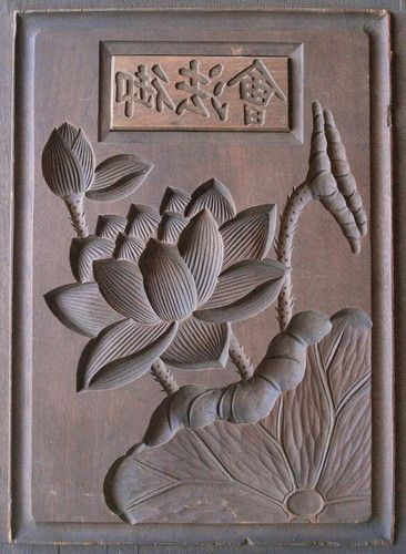 Japanese antique kashigata lotus flower leaf bud hand