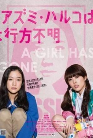 Azumi Haruko Mất Tích - HD
