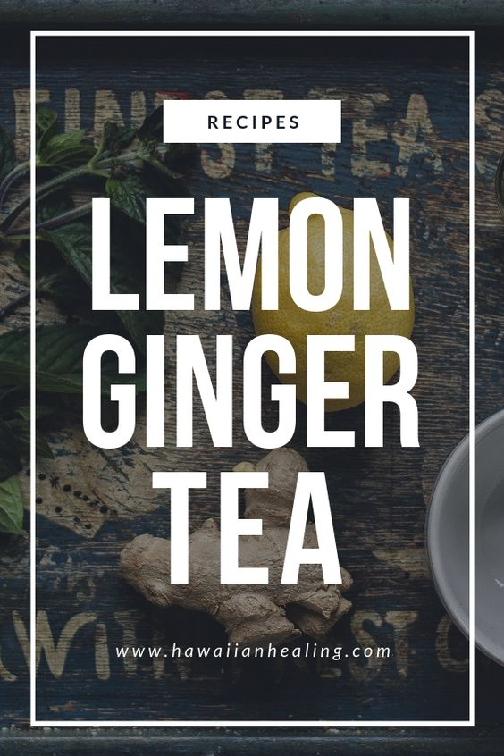 The benefits to lemon ginger tea are pretty incredible to say the least... Guilt Free & Stupidly Simple Delightful Natural Energy Booster Find the recipe and benefits on Hawaiian Healing Blog #HawaiianHealing #healthy #healthydrink #lemon #lemonginger #gingertea #tea #guiltfree #energy