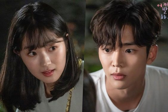 """Kim Hye Yoon And SF9's Rowoon Are Ready To Write Their Own Story In """"Extraordinary You"""""""