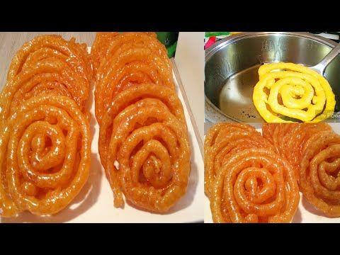 ها الشباكية الحمراء السر كامل لنجاح الزلابيةكالتي تباع مقرمشةوروعة حلويات رمضان2019 Youtube Desserts Arabic Food Food