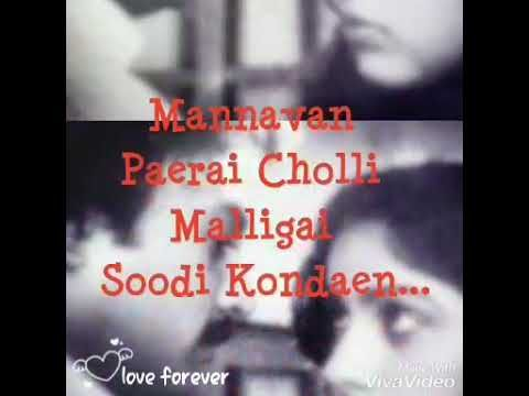 Tamil Love Song Lyrics For Whatsapp Status Youtube Love