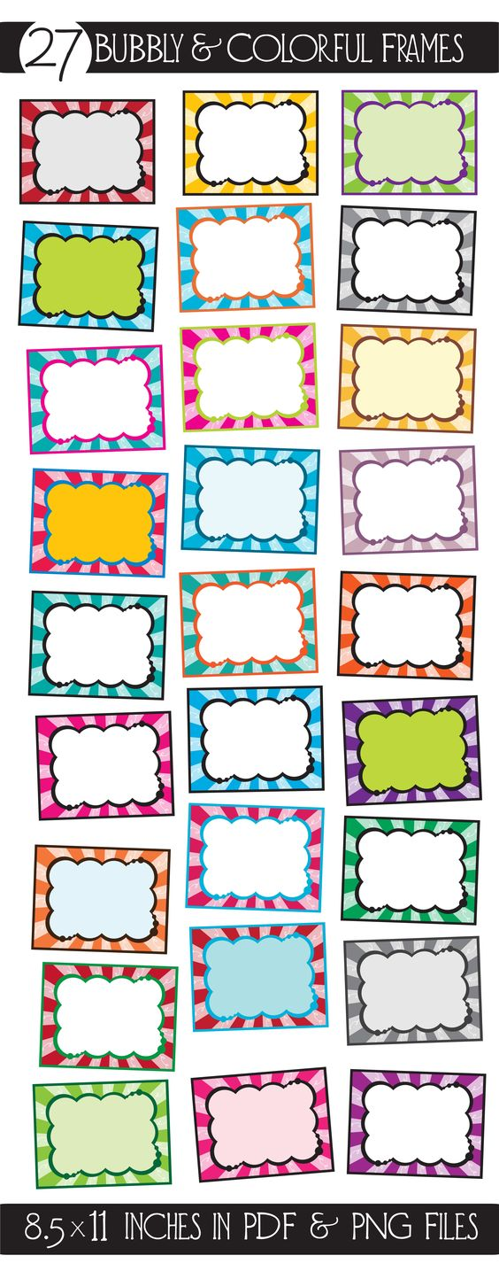 WOW!! Make your products stand out with something a little different! These can be used for all projects for the classroom and beyond!