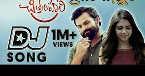 Telugu Dj Mix Mp3 Songs 2019 Free Download Telugu Folk Dj Songs Telugu Dj Remix Songs Telugu Mp3 Songs Telugu Folk Dj S In 2020 Dj Songs Dj Mix Songs Dj Songs List