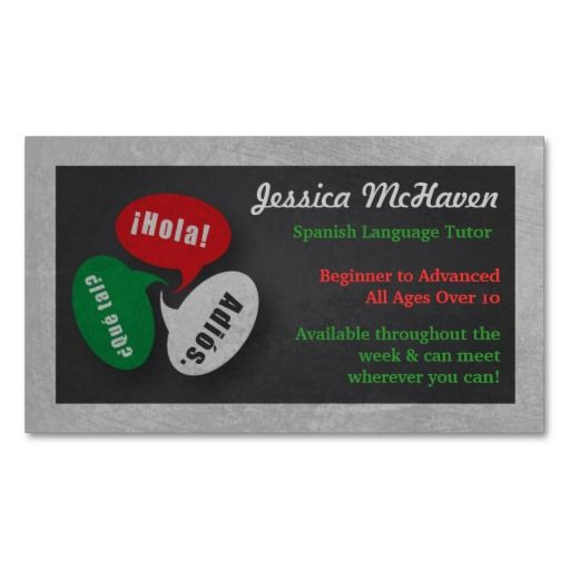 language tutor business card