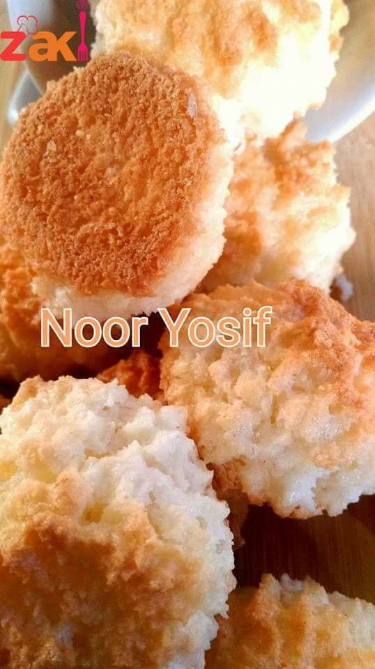 حلويات أقراص جوز الهند مشهورة كثير مين بتعرفها زاكي Food Dessert Recipes Arabic Sweets