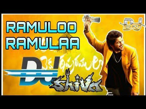 Ramuloo Ramulaa Ala Vaikuntapuram Lo Dj Song Ala Vaikunta Puram Lo Dj Song Telugu Dj Song 2019 Youtube Dj Songs Dj Remix Songs New Dj Song
