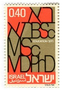 Vintage Postage Stamps: Stamps Asia, Isreali Stamps, Israel Stamps, Vintage Stamps, Post Stamps, Stamps Foriegn, Postage Stamps