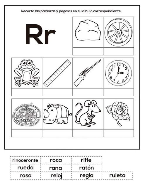 Tareitas Objetos Con R Actividades Con La Letra R Hojas De Actividades Para Ninos Actividades De Letras