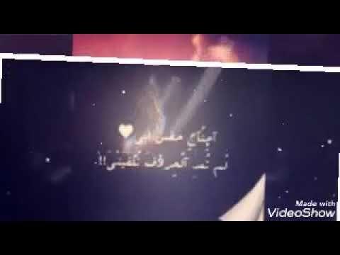 أغنية مافي شخص بطيبته تصميم فيديو عن الأب Youtube Youtube Music Room Decor