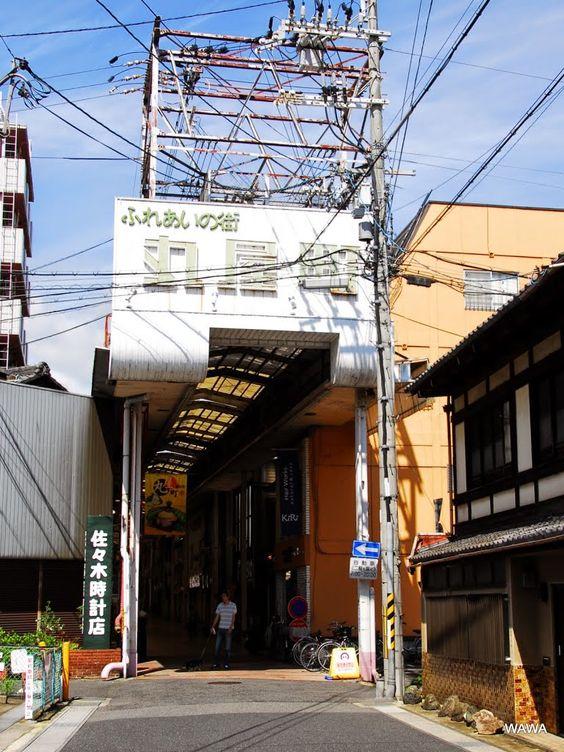 丸屋町商店街のアーケード(東詰)