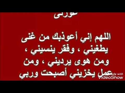 دعاء يفتح الأبواب المغلقه ويفتح أبواب الرزق لعلها تكون ساعة استجابه Youtube Daily Funny Math Arabic Calligraphy