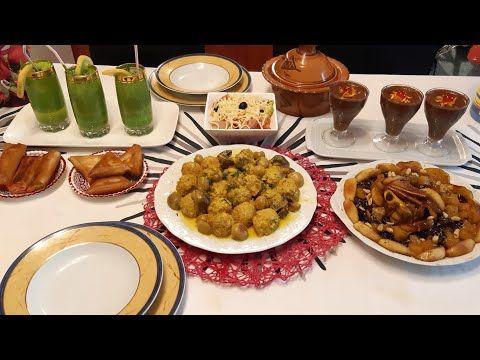 مائدة رمضان لأول يوم افطار باطباق متنوعة رائعة Menu Ramadan Youtube Table Table Settings