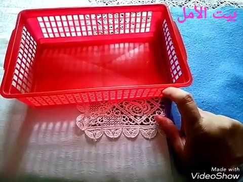 850 منظمات راقية من سلات قديمة وعلب بلاستيك وأفكار لتجهيز العروس Youtube Diy And Crafts Crochet Flowers Diy