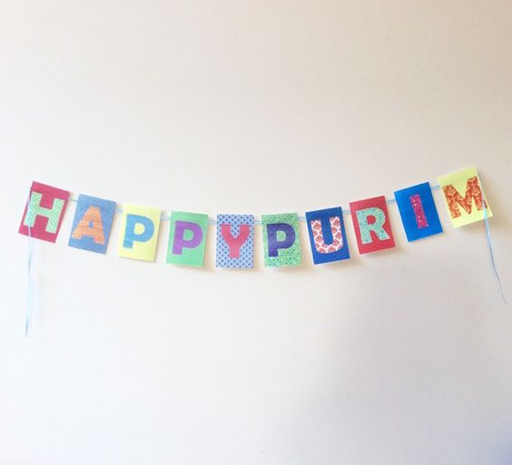 Printable Purim Banner from Joyfully Jewish | Chai & Home: