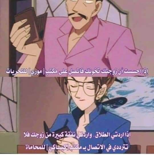 Pin By Rolere On Anime In 2020 Detective Conan Detective Magic Kaito