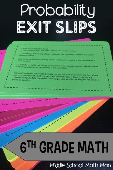 free unit of math exit slips for 6th grade math this unit focuses on 6th grade math probability. Black Bedroom Furniture Sets. Home Design Ideas