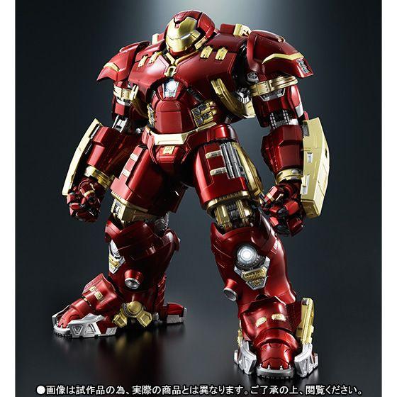 超合金×S.H.Figuarts Ironman Mark44 Hulkbuster
