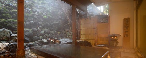 温泉 | 大阪屋【公式サイト】草津温泉