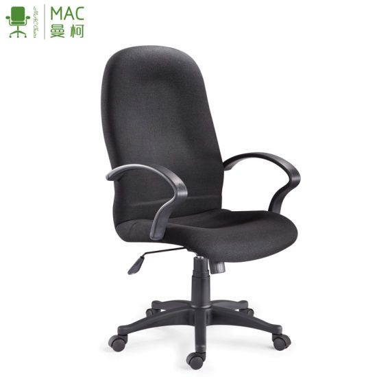 Fabric Office Chairs Theconcinnitygroup Com In 2020 Office