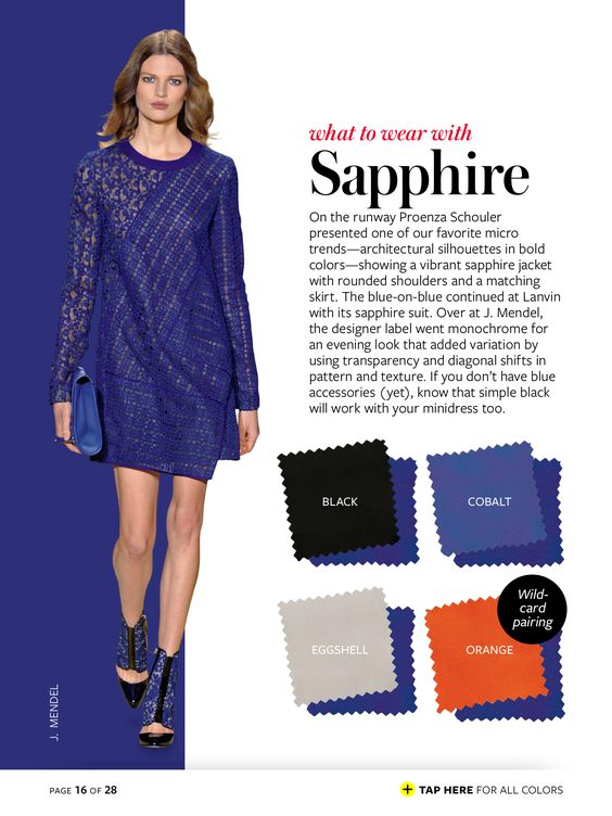 What to wear with SAPPHIRE