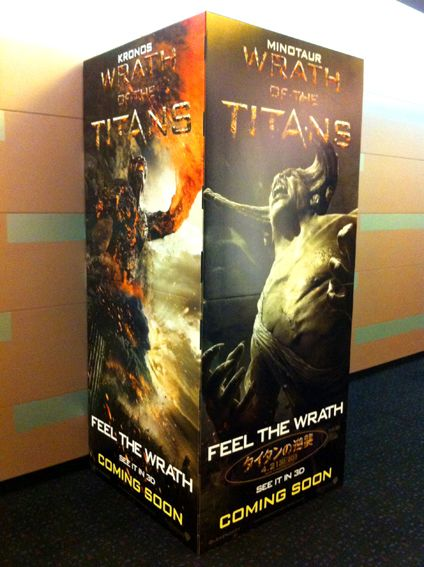 Large-scale Movie POP of Japan:WRATH OF THE TITANS