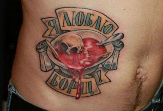 Суровые русские татуировки #лайфхаки #технологии #вдохновение #приложения #рецепты #видео #спорт #стиль_жизни #лайфстайл