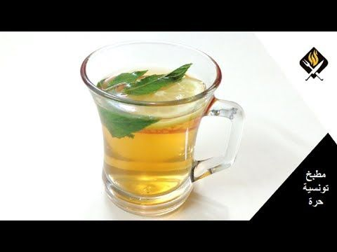 3 الطريقة الصحية لتحضير شاي أخضر تونسي بالنعناع والليمون The Vert Tunisien A La Menthe Et Au Citron Youtube Desserts