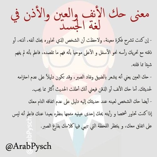 Pin By Remas Ali On لغة الجسد Knowledge Quotes Letter To Future Self Animated Love Images