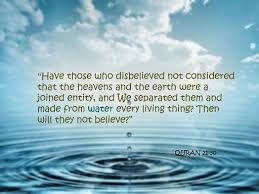 وجعلنا من الماء كل شيء حي بالانجليزي Google 搜索 Quran Noble Quran Believe