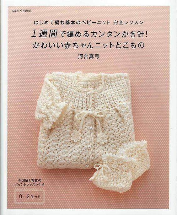 Журнал: Asahi Original /0-24 Baby - Вяжем сети - ТВОРЧЕСТВО РУК - Каталог статей - ЛИНИИ ЖИЗНИ