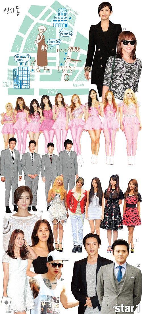 東方神起から少女時代まで、スターのヘアスタイルを100%再現できる美容室 - ENTERTAINMENT - 韓流・韓国芸能ニュースはKstyle