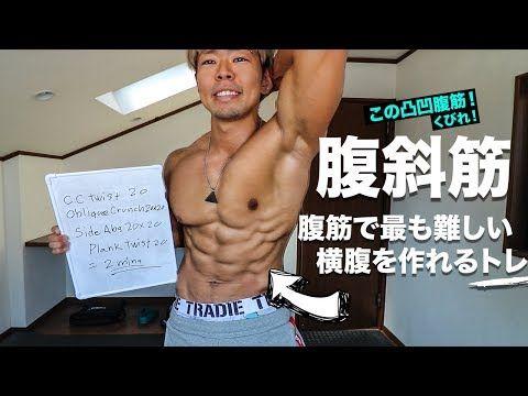 腹筋 ローラー 効果 ない 「腹筋ローラー(アブローラー)」トレーニングの効果とやり方、回数...