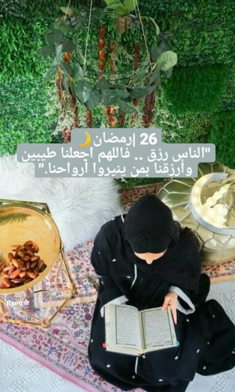 26 رمضان Movie Posters Movies Poster
