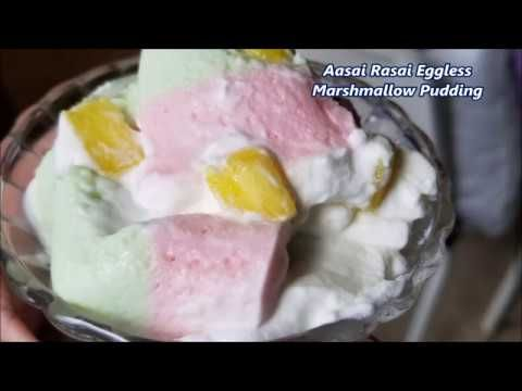 Marshmallow Pudding No Eggs No Cook Condensed Milk Sri Lankan Style Marshmellow Recipes Party Food Meat Pudding