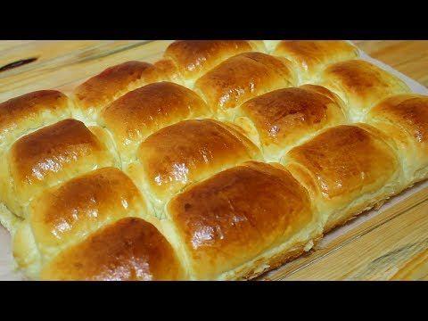 خبز الحليب او بريوش خفيف كالقطن حضريه على فطور و سحور رمضان 2018 Youtube Food Recipes Bread