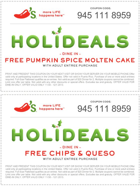 photograph relating to Chilis Printable Coupon named Chilis totally free queso coupon code / Radio shack discount codes 2018