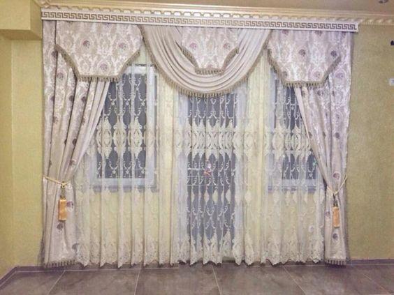 ich verkaufe komplette gardinen in neue modell 2016 es handelt sich nur um dicke gardine f r. Black Bedroom Furniture Sets. Home Design Ideas