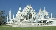 Chiang Rai – Wikipedia .. you must see the white temple ... people great and friendly, nice food, good atmosphere... i had a good time in chiang rai as well...