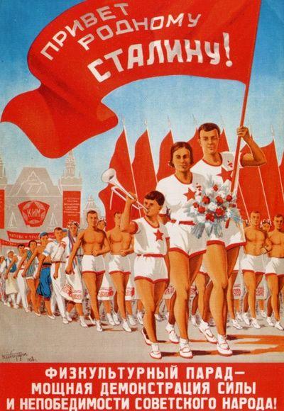 Communist Parade