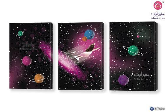 لوحات الفضاء سفير ارت للديكور Paneling