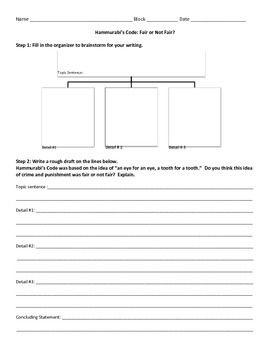 cbeds assignment codes for teachers