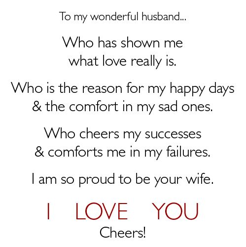 To My Husband I Love You Quotes : rough year! I love you Dustin..you truly are my best friend. You ...