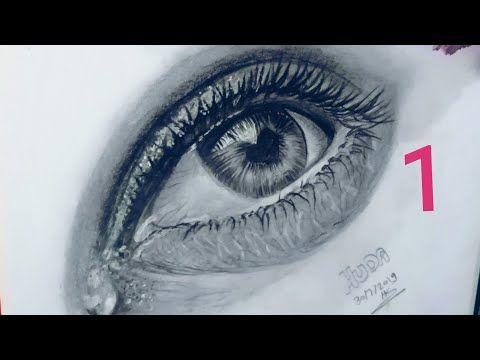 الجزء الاول طريقه رسم العيون باحتراف How To Drawing Realistic Eye Part1 Youtube Drawings My Drawings