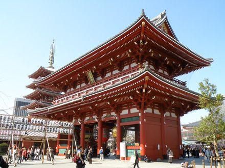 Puerta hanzomon y pagoda del templo senso ji asakusa for Puerta kaminarimon