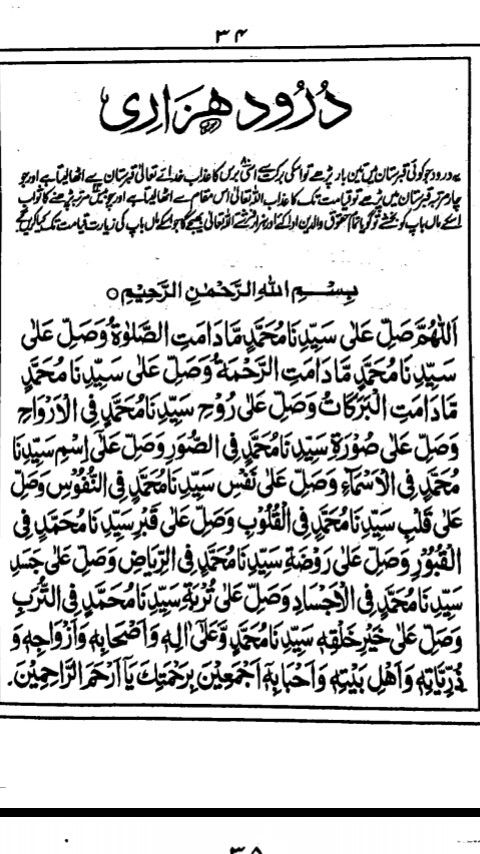 الزواج في شهر رمضان