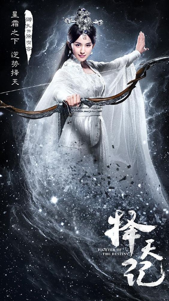 Gu Li Na Zha in Fighter of the Destiny:
