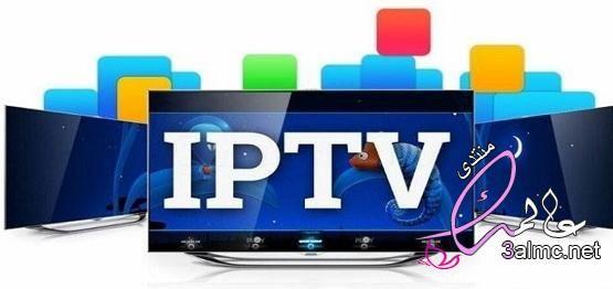 تلفزيون بروتوكول الانترنت Iptv Games