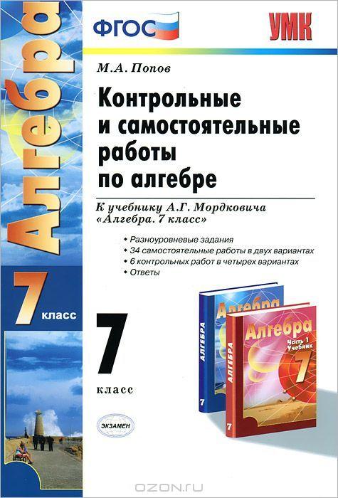 Учебник по английскому языку оксана карпюк 11 класс онлайн
