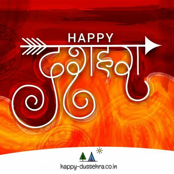 Happy Dussehra 2020 Quotes Images Wishes And Greetings Messages Happy Dussehra Wishes Dasara Wishes Dussehra Greetings